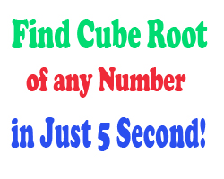 cube root of any number in few seconds