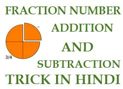 FRACTION NUMBER, FRACTION, FRACTION HINDI, FRACTION NUMBER HINDI