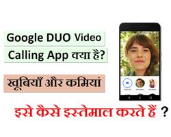 google duo, google, duo app