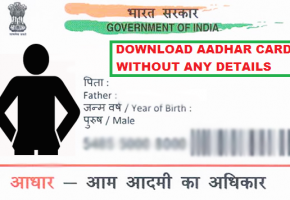 download aadhar card without any details