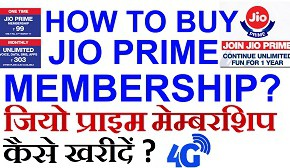 how to buy jio prime membership, jio prime membership