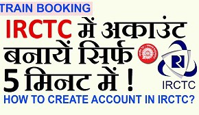 how to create new account on irctc website