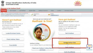 update name in aadhar card online