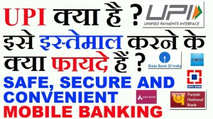 what is UPI, benefits of upi app