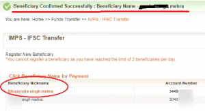 how to transfer money from bank of baroda to axis bank